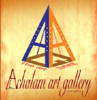 Achalam Art Gallery, Achalam Art Gallery