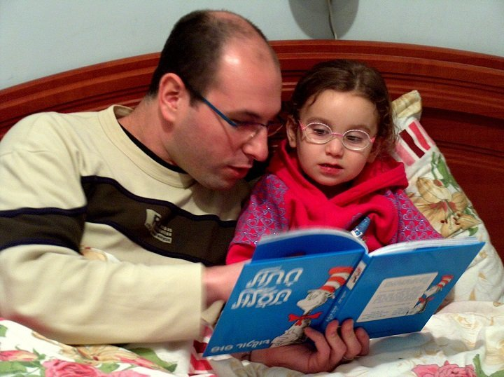 How To Help A Child With Reading Disability?