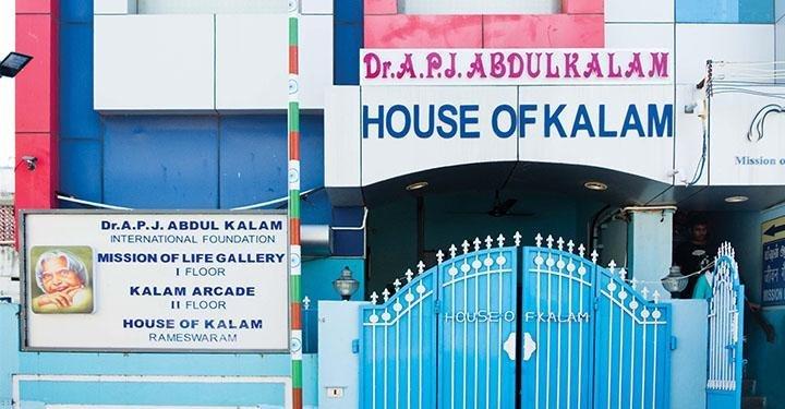 A Trip to Dr Kalam's Land