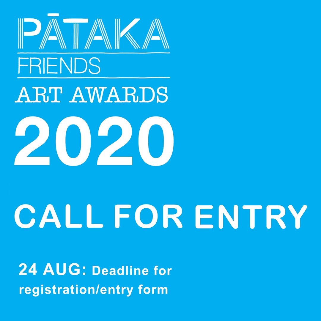 Friends call for entry 2020