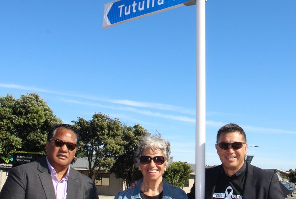 News - Tutuira Place gets new name