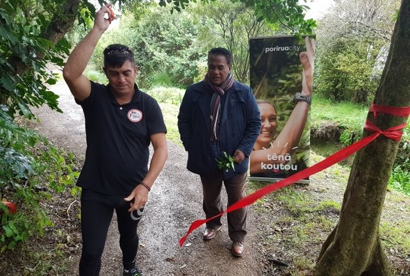 news - Te Ara Utiwai opening