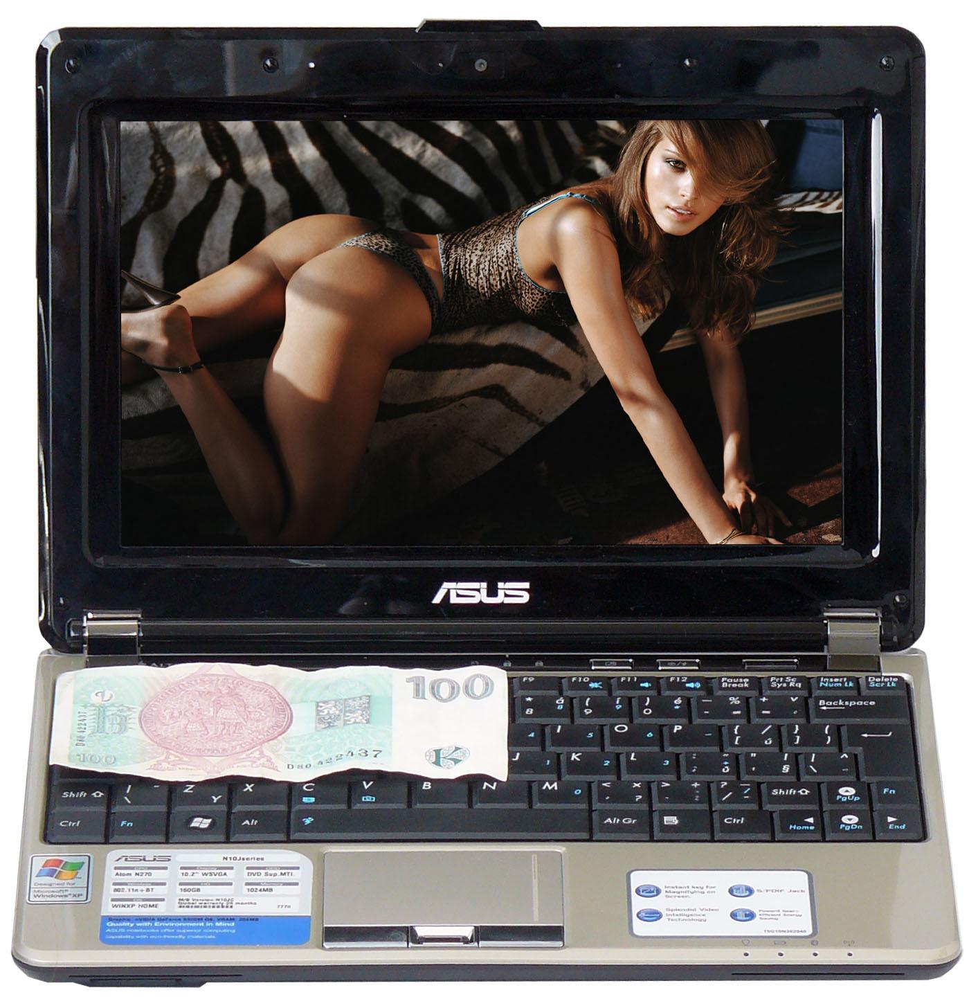 Asus N10J - netbook s GeForce pod kapotou