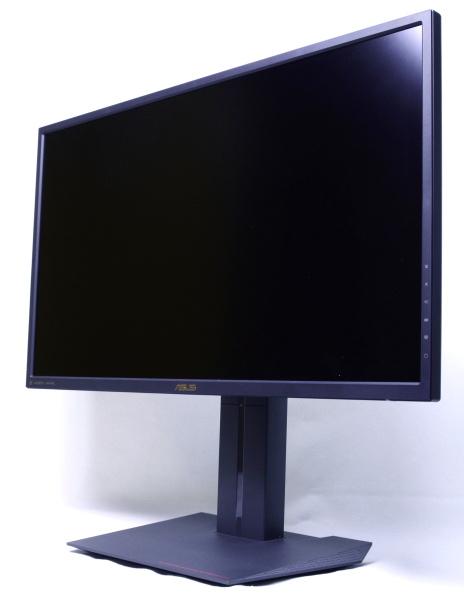 Revoluce herních monitorů: Asus MG279Q - 144Hz IPS