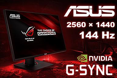 LCD Asus ROG Swift PG278Q s G-Sync: první ve své třídě