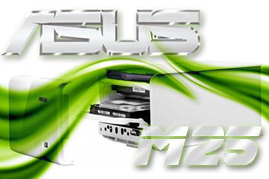 Asus NAS-M25 – vůbec první úložiště od Asusu