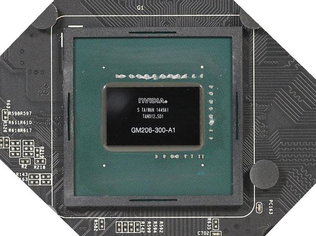 Odhaleny specifikace a datum vydání grafické karty nVidia GeForce GTX 950