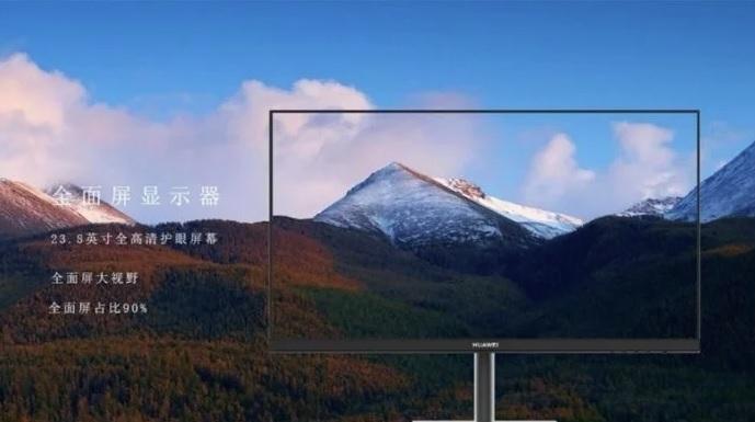 Huawei začne vyrábět herní monitory