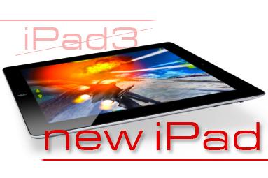 Pohled jablíčkáře – jaký je nový iPad a jeho příslušenství?