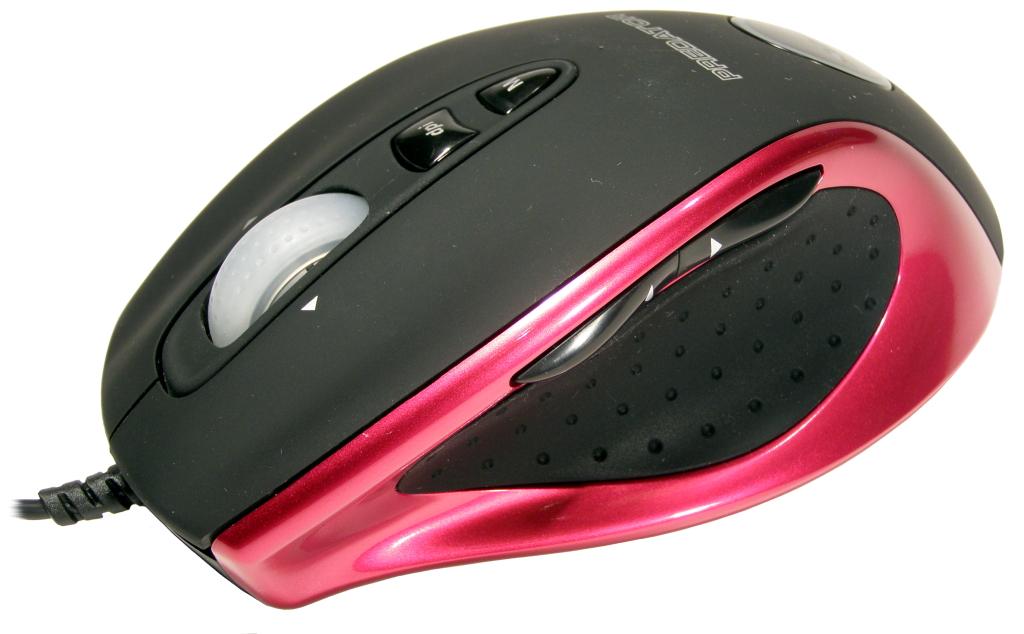 Trust GM4800 Laser - myší predátor