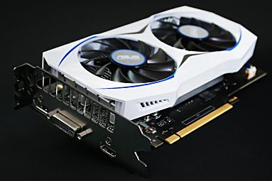 Asus GeForce GTX 950: se super cenou a luxusní vizáží