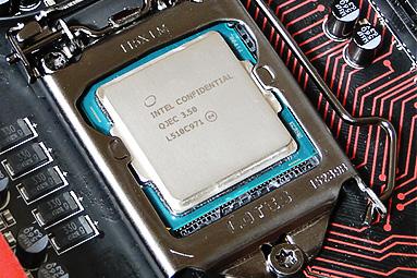 """Core i5-6600K: odemčené čtyřjádro """"Skylake"""" v testu"""