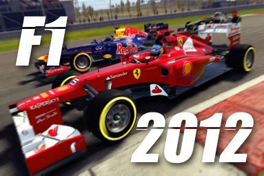 F1 2012 — povedená grafika s rozumnými nároky