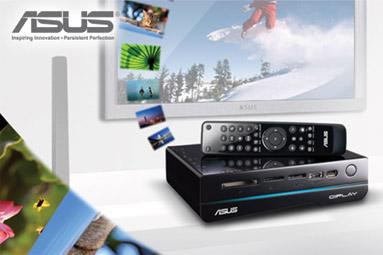 Novoroční soutěž o tři HD přehrávače Asus O!Play HD2