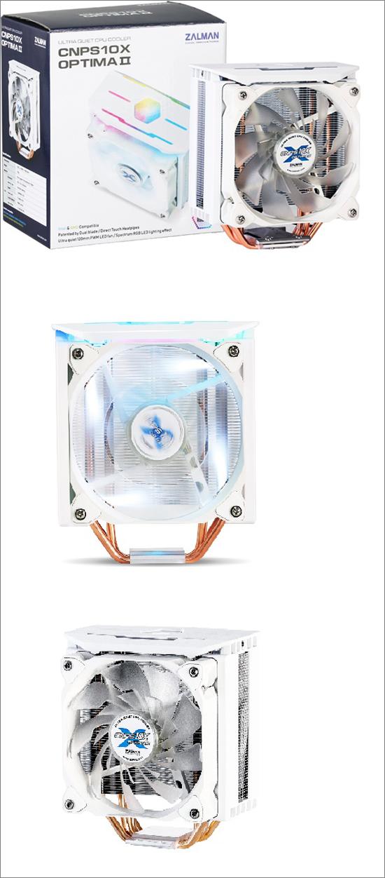 Do prodeje se chystá procesorový chladič Zalman CNPS10X Optima II
