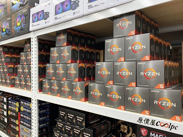 V Japonsku se mají, tam byla dodávka solidní (zdroj: CoolPC)