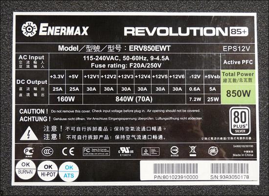 Enermax Revolution 85+ král mezi PC zdroji?