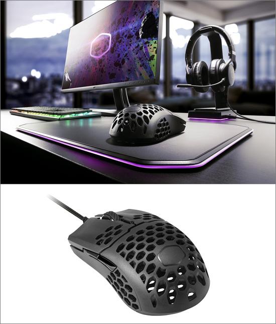 Cooler Master MM710: je unikátní lehká myš s designem inspirovaným včelími plástvemi