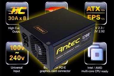 Zdroj Antec HCP-1200 – nejvyšší hi-end pro nadšence