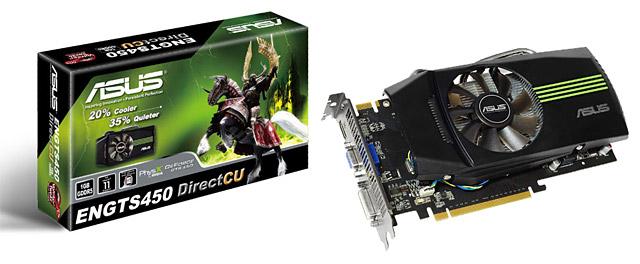 Soutěž o tři grafické karty Asus s chlazením DirectCU