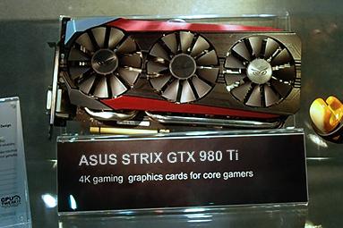 Asus na Computexu: grafiky, desky, herní LCD i casemody