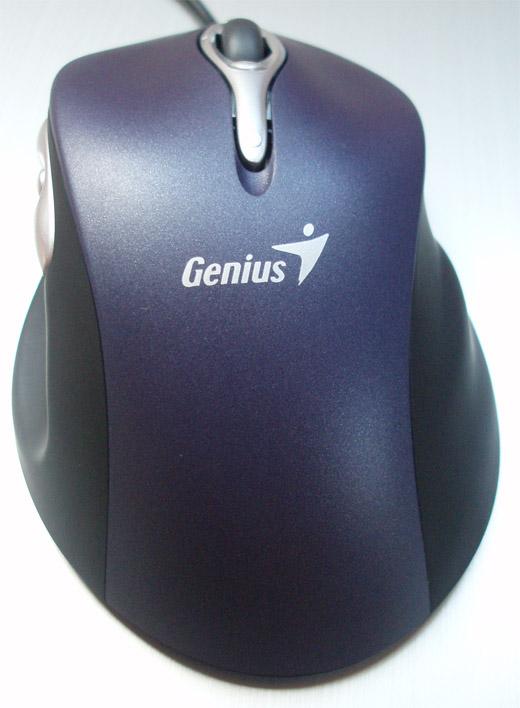 Genius Ergo 525 - myší všeuměl