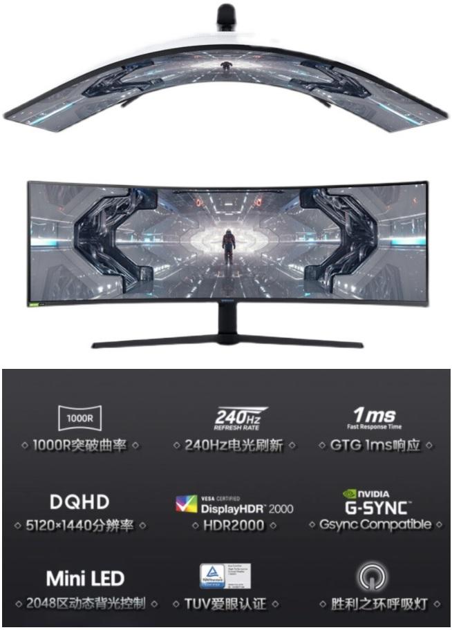 Monitor Samsung Odyssey: 49 palců s 240Hz, HDR 2000 i mini-LED