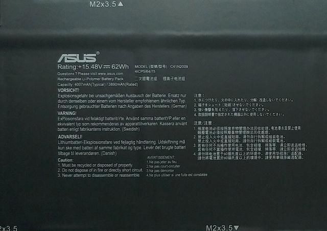 Baterie 62W