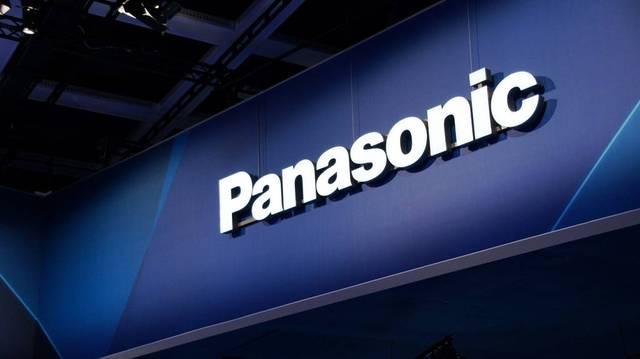 Panasonic kupuje softwarovou firmu Blue Yonder