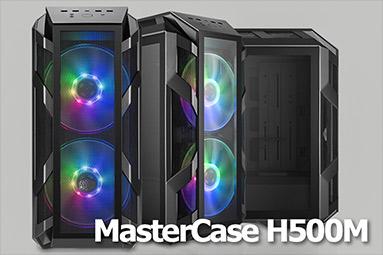Cooler Master MasterCase H500M – skříň s dvojí tváří