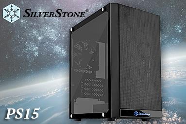 SilverStone PS15 – pohledná skříň mATX v testu