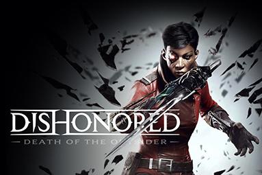 Dishonored: Death of the Outsider - krysy znají vaše tajemství!
