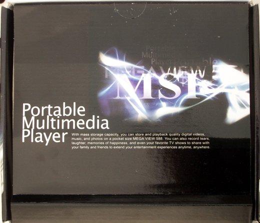 MSI Mega View 588 - multimédia na cesty