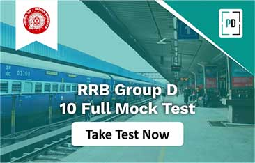RRB Group D | 10 Test