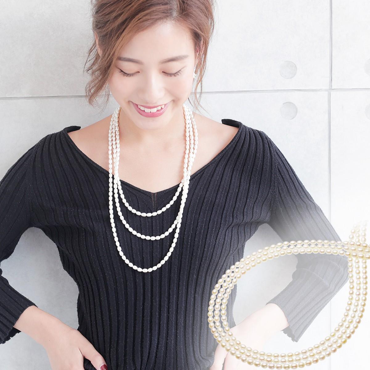 パール ロングネックレス 高級 淡水真珠 ロングネックレス 約5.0-6.0mmの写真