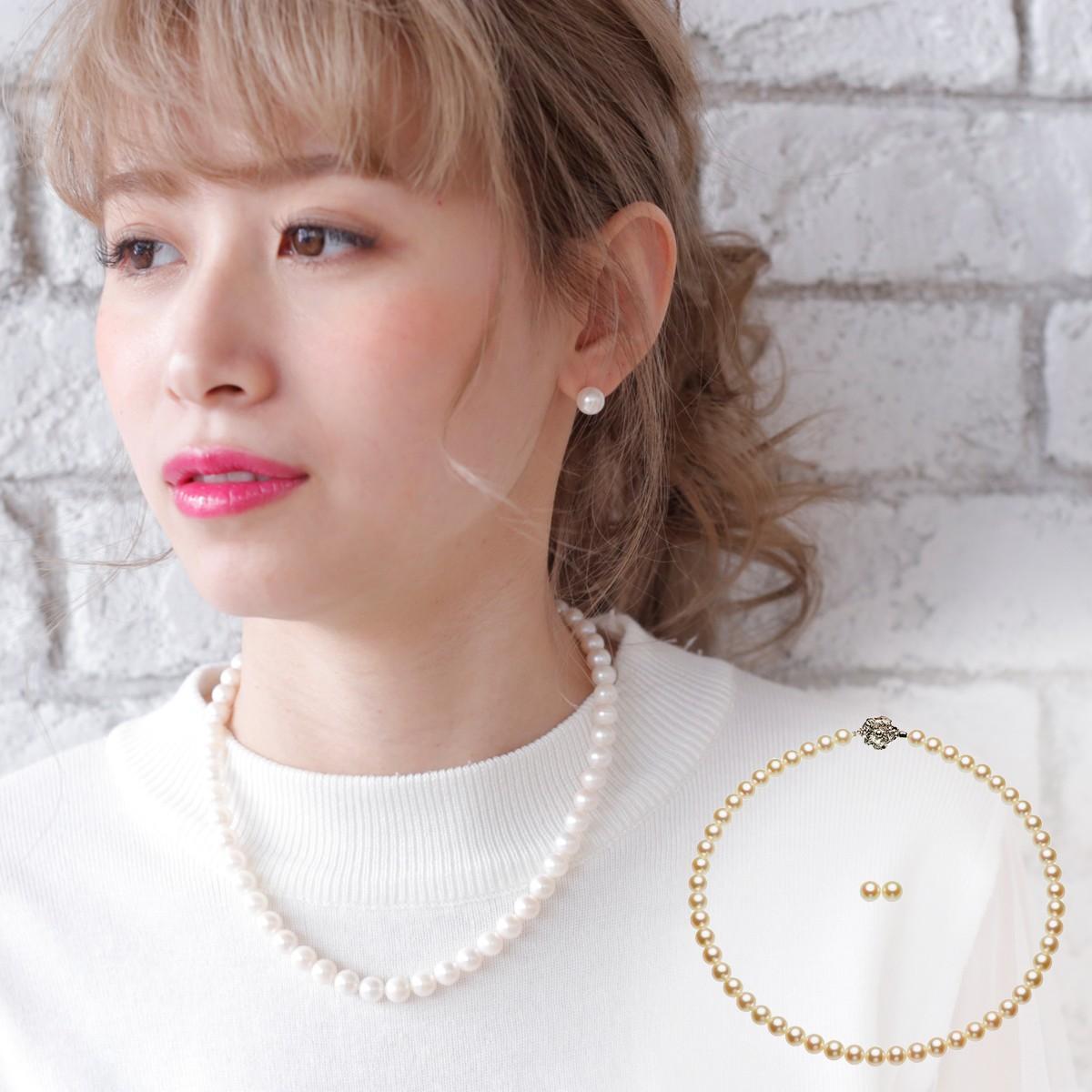 アコヤ真珠フォーマルセット 約7.5-8.0mmの写真