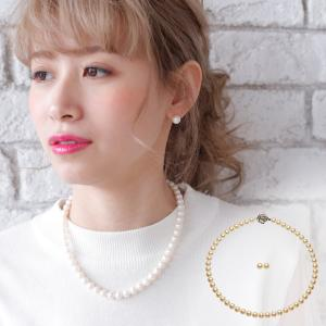 アコヤ 真珠 パールネックレス セット 約7.5-8.0mmの写真