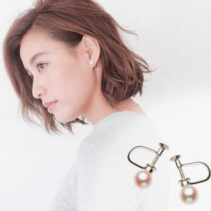 アコヤ 花珠 真珠 イヤリング 約6.5mmの写真