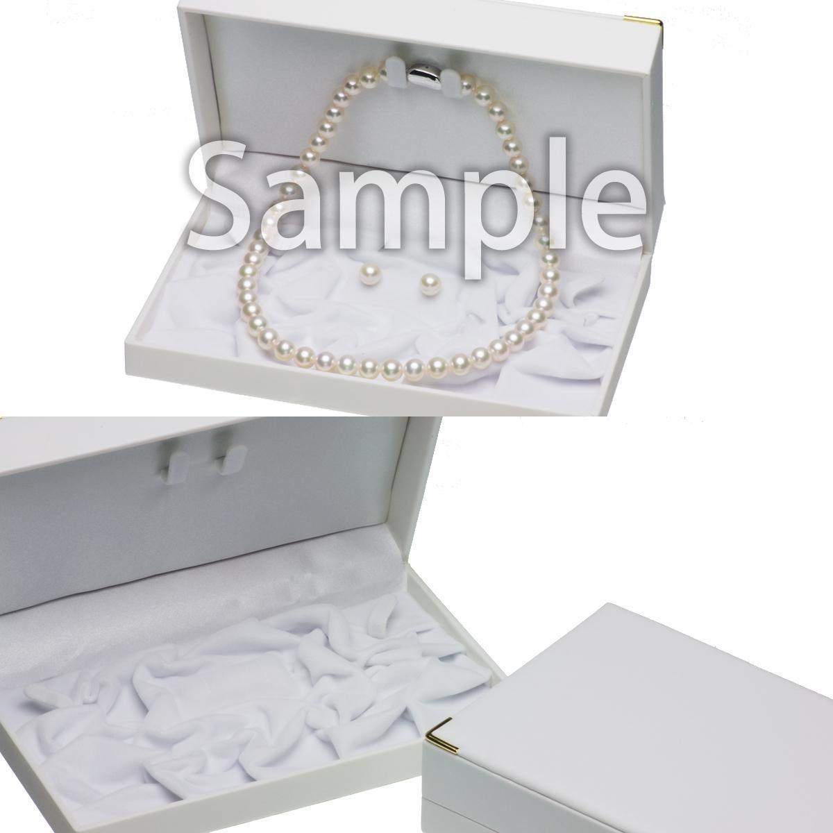 アコヤ 花珠 真珠 パール ピアス ネックレス セット 約7.5-8.0mmの写真