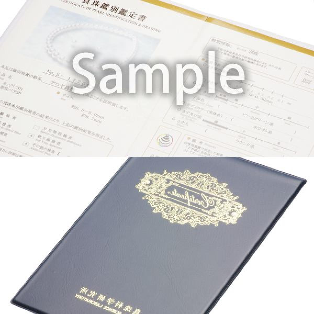 アコヤ 花珠 真珠 ピアス ネックレス セット 約8.5-9.0mmの写真