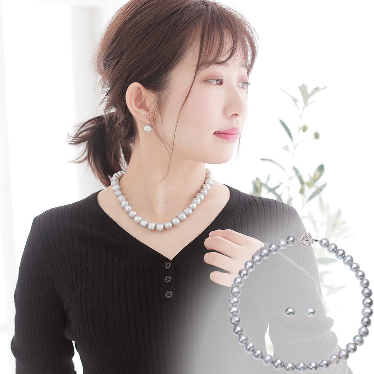 高級 淡水真珠 大粒 パールネックレス 結婚式 約10.0mm-11.5mm グレーイヤリングセットの写真