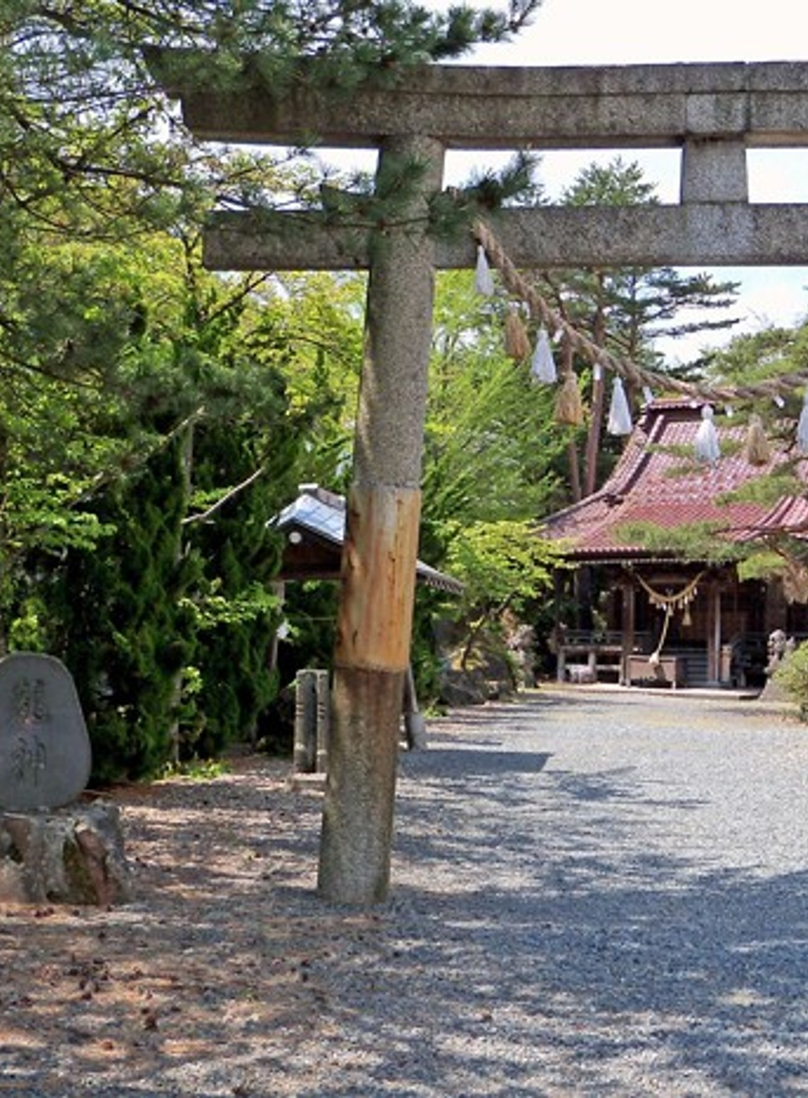 "Naruko Onsen Town ""Gendai Toji"" heals the mind and body. Chill out course"