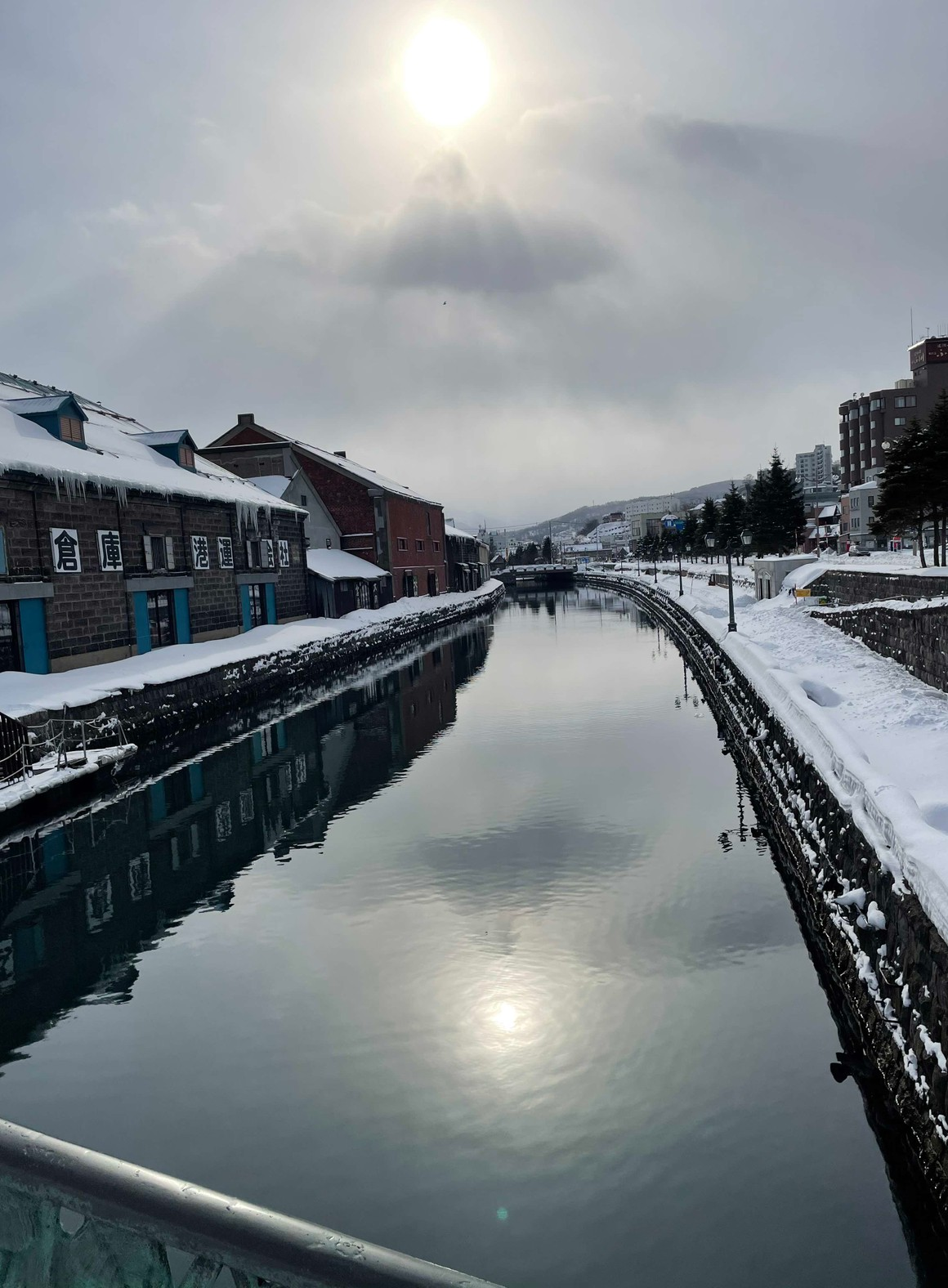 Let's enjoy Otaru without losing the cold