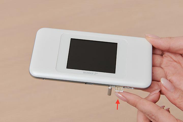 WiMAXの設定