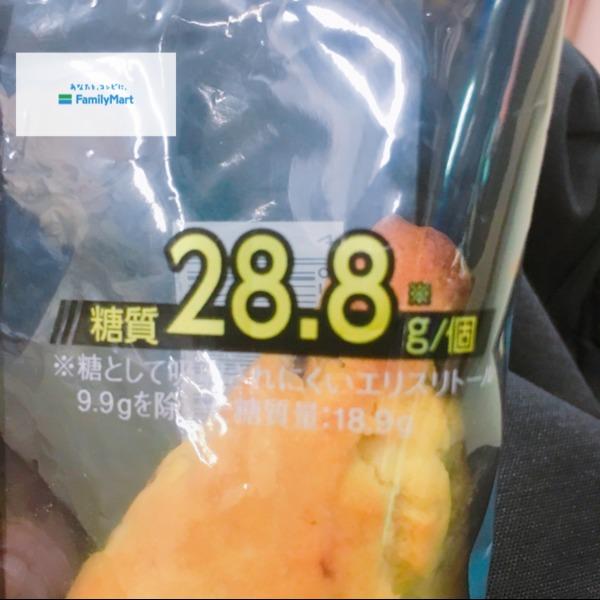 RIZAP コラボ商品続々登場!!