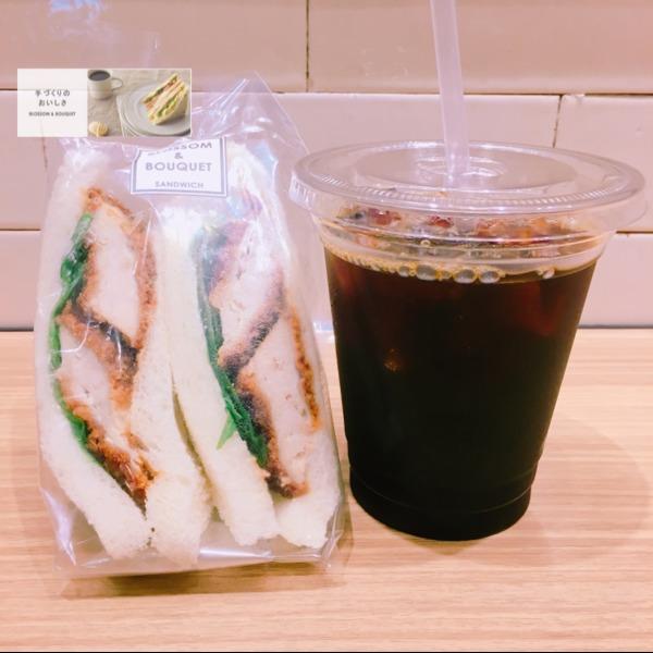 三桂サンドイッチ「おいしく、ボリュームのあるサンドイッチをお手軽に」