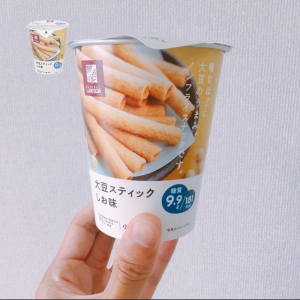 大豆スティック しお味|ローソン