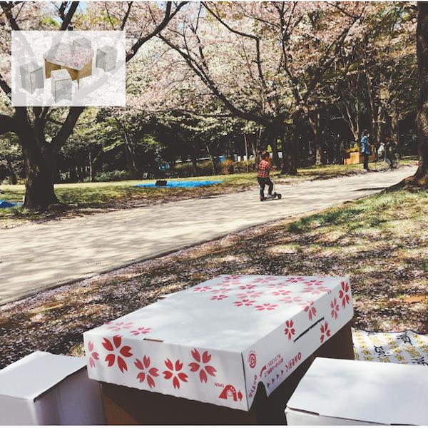 Amazon.co.jp : 付加価値創造合同会社 どこでもイース 白地に桜柄 「お花見4人席」 プレミアム : ホーム&キッチン