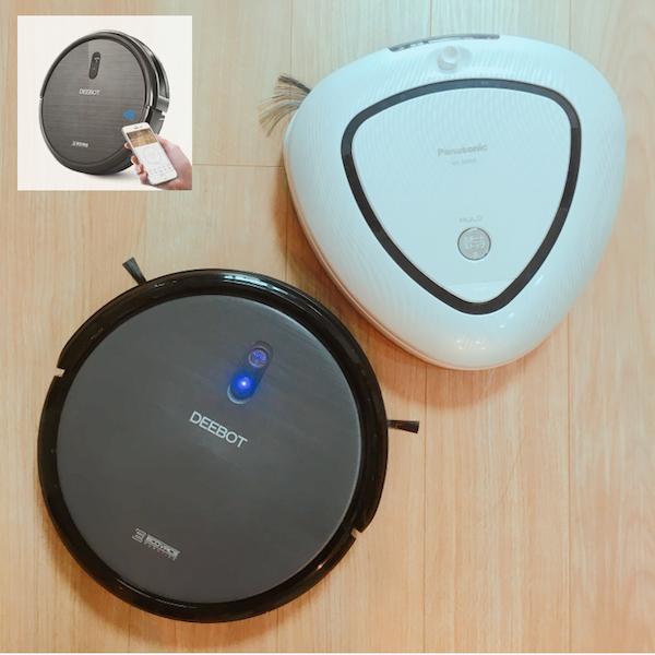 Amazon | ECOVACS DEEBOT N79 ロボット掃除機 カーペット掃除 静音&強力吸引 Wi-Fi接続 アプリ制御 | ECOVACS | ロボット型クリーナー 通販