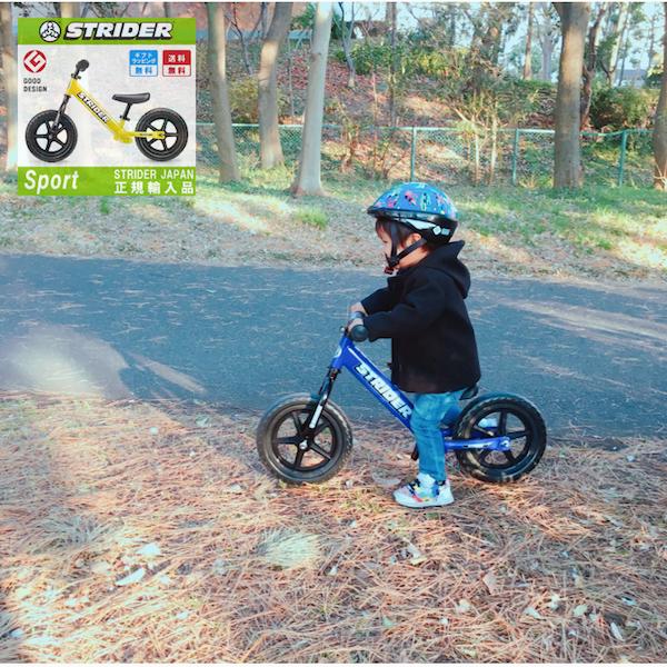 【楽天市場】【5月上旬再入荷予約商品】STRIDER :スポーツモデル《イエロー》ストライダー正規品(※類似品にご注意ください) ランニングバイク ストライダージャパン公式ショップ 安心2年保証 送料無料 無料ラッピング キックバイク キッズバイク 子供 2歳 3歳 4歳 5歳:ストライダージャパン